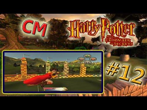 (PS2) Harry Potter e la Camera dei Segreti - Parte 12 - Quidditch #1