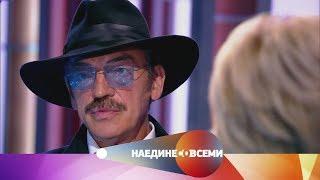 Наедине со всеми - Гость Михаил Боярский. Выпуск от 12.10.2016