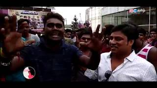VIVEGAM Movie Review 1st Day 1st Show Fans Reaction | Ajith Kumar | Siva