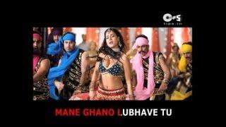 Main To Teri Fann Ban Gayi - Bollywood Sing Along - Sunidhi Chauhan - Tere Naal Love Ho Gaya