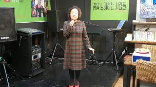 JJS꿈노사 회계이사?곽영희/온돌방(시낭송)☆문화공간J…