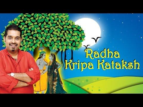 Radha Kripa Kataksh Stotram | Shri Krishna | Shankar Mahadevan | Times Music Spiritual