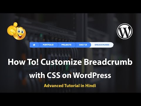 How To Customize Breadcrumb with CSS on WordPress