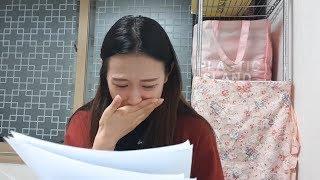 양예원, 피팅모델 성추행 피해 고백
