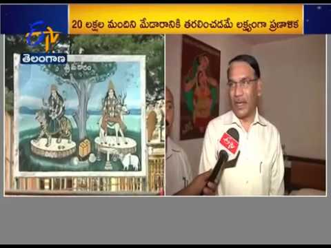 Jupally Ramesh - ETV Chats With RTC JMD Ramana Rao On Medaram Jathara Arrangements