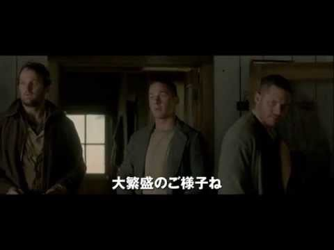 映画『欲望のバージニア』予告編