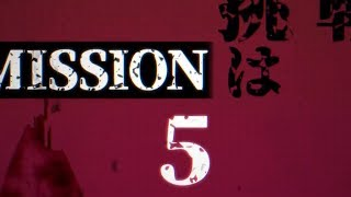 ヒステリックパニック 『666(TRIPLE SICK'S)』スペシャル・トレーラー