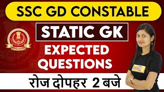 SSC GD Constable 2021 |Static GK |Sonam Ma'am |Class 41 |  Expected Questions