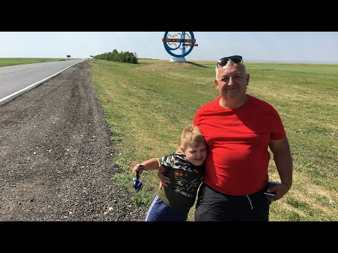 Оренбург - Крым на авто с ребёнком. 02 июля. День 1 и 2