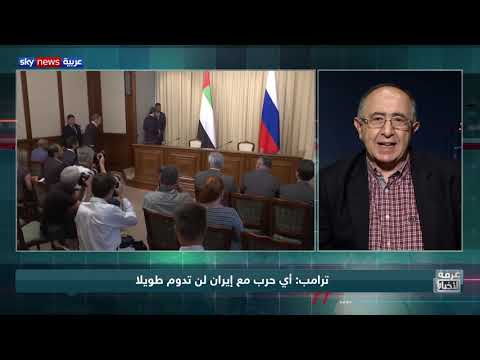 قلق دولي من التصعيد الإيراني ومن احتمالات التصعيد في المنطقة  - نشر قبل 3 ساعة