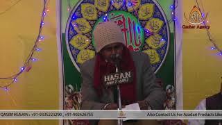 Janab Hilal Naqvi   Jashn-Imam Hasan Askari a.s.   Nanak Nagar, Lucknow   2017-18 2017 Video