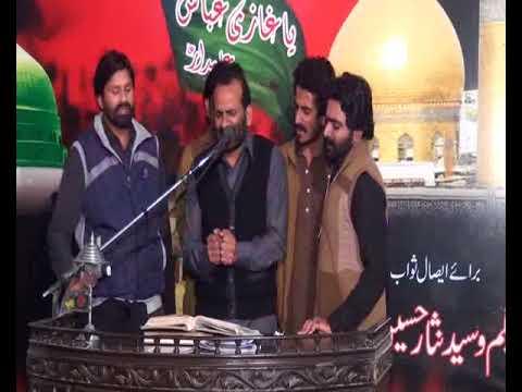 Zakir Zuriyat Imran Majlis 13 Zil Hajj 2017 Ali un waly ullah Complex Sargodha