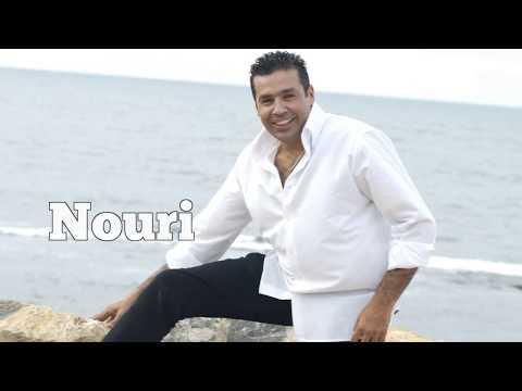 MP3 BAREH NOURI TÉLÉCHARGER EL