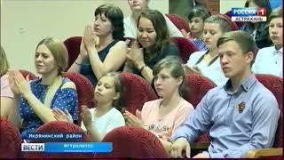 Астраханская молодежь выпустила в Волгу около 300 особей молоди осетра и белуги