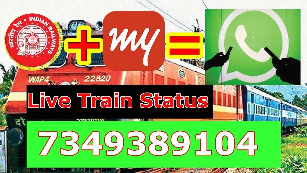 Check Train Status Pnr On Whatsapp Makemytrip Whatsapp Service For Train Inquery