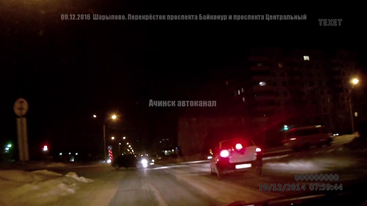 BMW X6 ДТП