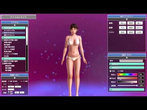 Sexy beach premium resort character database