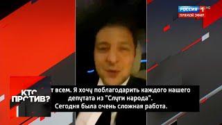 Вызывайте врача! Зеленский похвалил депутатов за решение по открытию рынка земли.