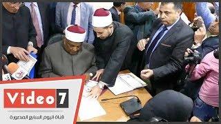 عباس شومان يعتمد نتيجة الثانوية الأزهرية 2018