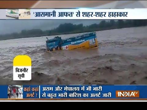 Monsoon fury continues: Raging river sweeps heavy tanker away in UP's Bijnor