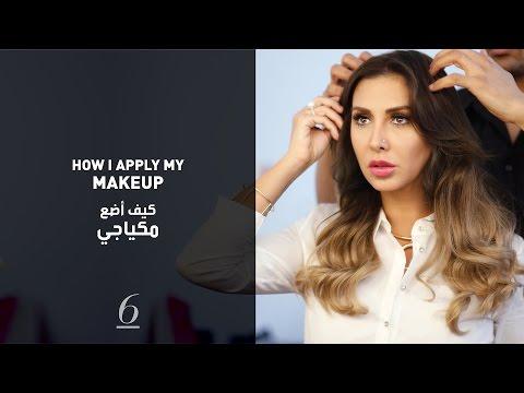 Makeup Tutorial with Joelle 07