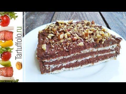 Нереально ВКУСНЫЙ Шоколадный торт БЕЗ ВЫПЕЧКИ. Тает во рту!