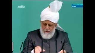Проповедь Хазрата Мирзы Масрура Ахмада (02-11-2012)