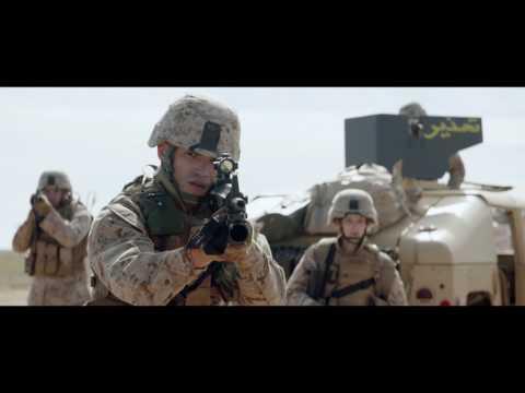 MEGAN LEAVEY - Official trailer