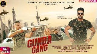 Sonu Bajwa   Gunda Gang     Full Video   Latest Punjabi Songs 2018    Mangla Records