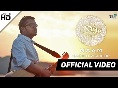 Naam - Sachin Warrier | Official Video