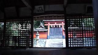30秒の心象風景41・神坐処(夜都伎神社).m2ts