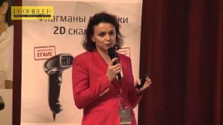 Представитель компании «СофтБаланс» — о работе с ЕГАИС в решениях «ДАЛИОН»