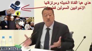 معلومة خطيرة عن الجزائر :من الفلسطيني عبد الباري عطوان و الدكتور التونسي رياض صيداوي