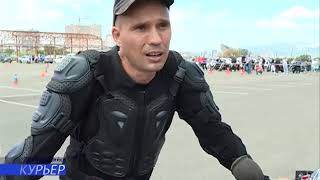 29 05 В Новороссийске прошли Всероссийские соревнования по фигурному вождению мотоциклов