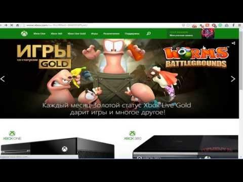 Xbox One новости, игры Xbox One, достижения, взлом