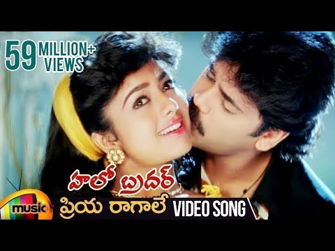 Priya Raagale  Song  Hello Brother Telugu Movie Songs  Nagarjuna  Soundarya  Ramya Krishna