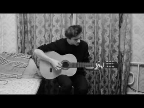 Валентин Стрыкало - Взрослые Травмы (Cover)