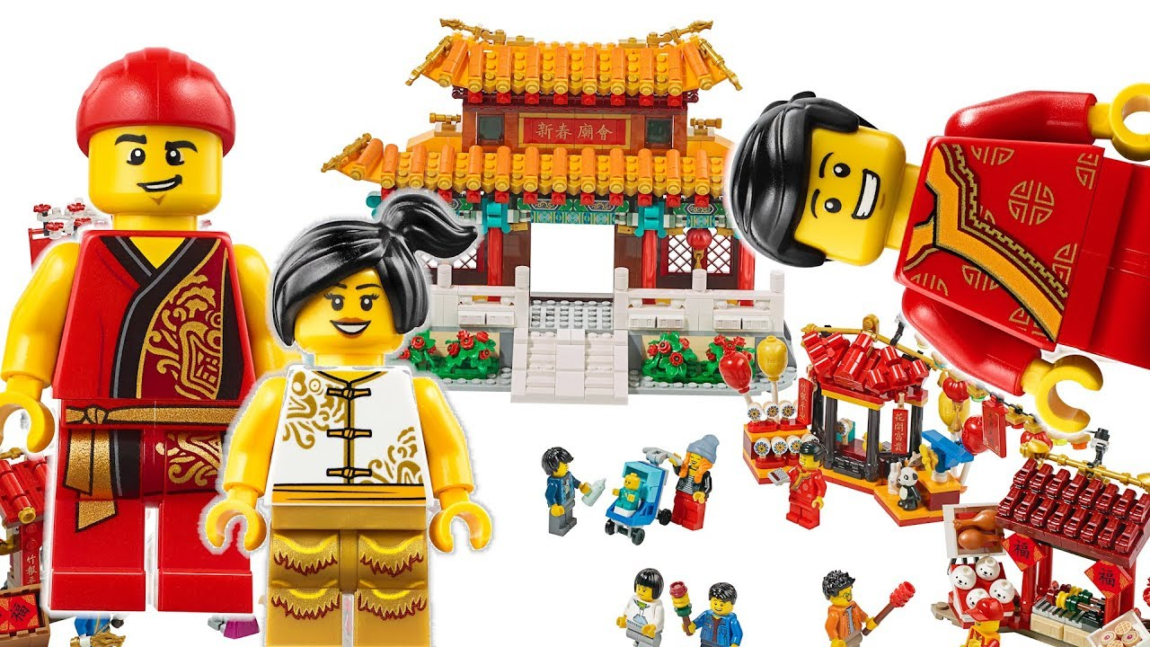 Lego Chinese New Year Sets Lion Dance Traditional Temple Fair Youtube