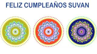 Suvan   Indian Designs - Happy Birthday