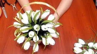 Корзинка с подснежниками МК | DIY Bouquet of snowdrops(Как оформить букет из конфет. Такой подарок можно без труда сделать своими руками. В декоративную плетеную..., 2014-02-07T18:00:01.000Z)