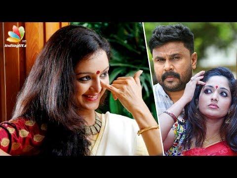 മഞ്ജുവിന്റെ വിവാഹ വാർത്തയിലെ സത്യം | Manju Warrier marriage rumours | Latest Malayalam Cinema News