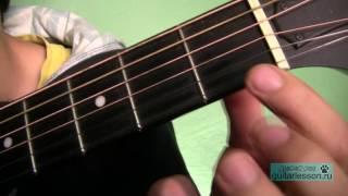 Александр Розенбаум - Гоп Стоп (Аккорды, урок на гитаре)