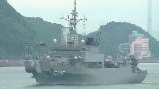 海上自衛隊海洋観測艦にちなん JMSDF JS Nichinan AGS-5105