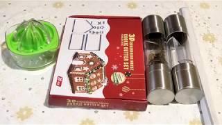 Распаковка посылки с инет-магазина Newchic и РОЗЫГРЫШ.