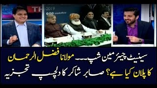 What is the plan of Maulana Fazl-ur-Rehman? An interesting analysis of Sabir Shakir