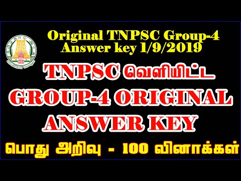 TNPSC Group4 Exam Answer Key
