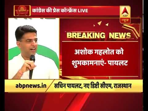 People Now Have Faith That Congress Will Form A Government In Center  Sachin Pilot   ABP News