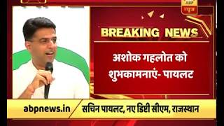 People Now Have Faith That Congress Will Form A Government In Center| Sachin Pilot | ABP News