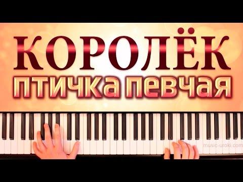Scorpions - Still Loving You (Piano cover + НОТЫ)