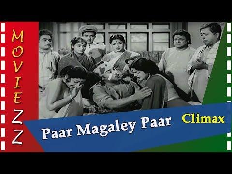 Paar Magaley Paar Full Movie Climax